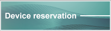 bnt_equipment_reserve