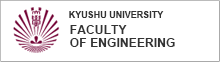 bnt_kyushu_university_engineering