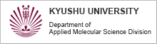 bnt_kyusyu_university_applied_molecular_science_division